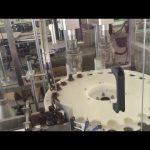 Preço de fábrica de alta velocidade máquina de nivelamento automático para tampa de garrafa rotativa