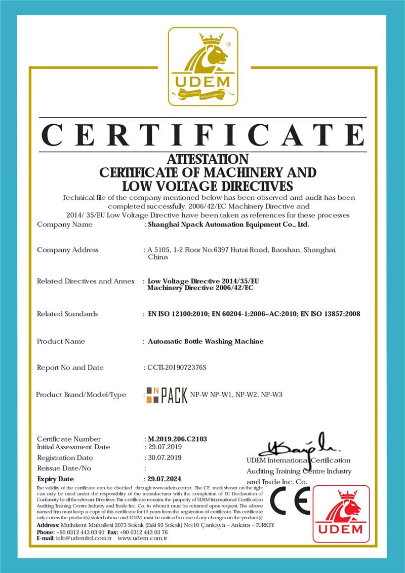 Certificado CE de máquina de lavar garrafas automática