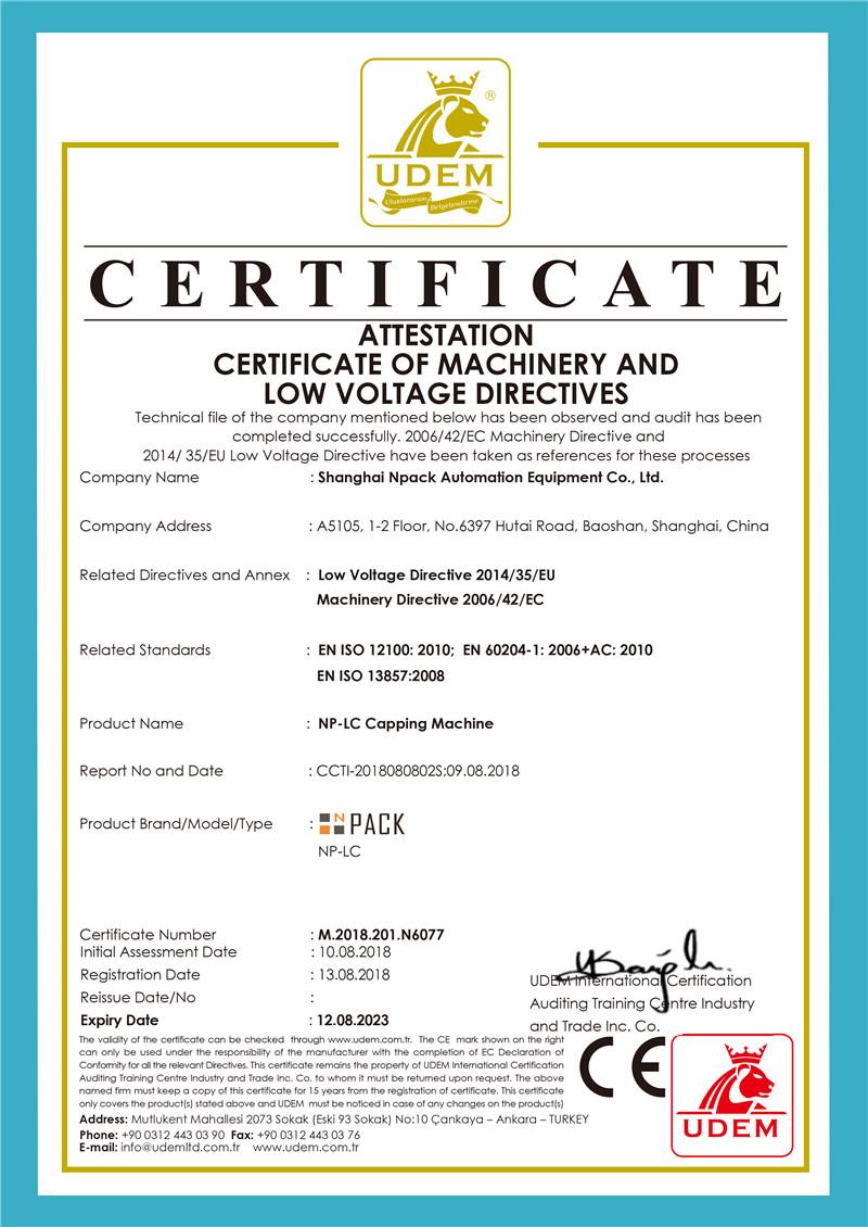 Certificado CE de máquina de nivelamento
