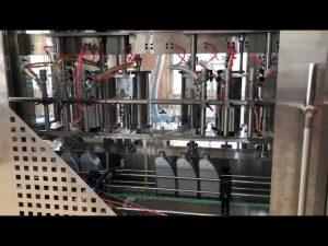 máquina de enchimento de graxa de lubrificante automática