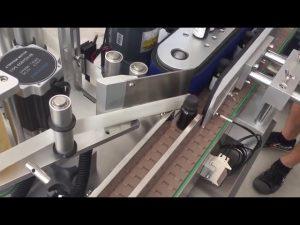 Máquina de etiquetas automática da etiqueta das garrafas dos frascos verticais de 3000 bph