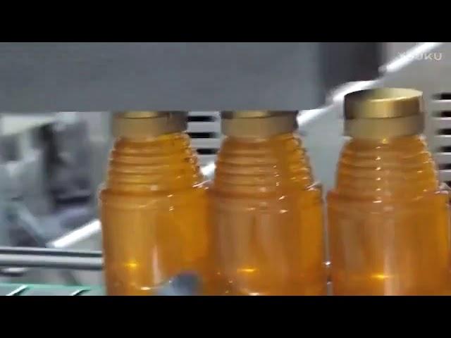 máquina de enchimento de creme cosmética líquida automática de alta qualidade e à venda