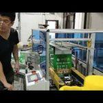 máquina de enchimento automática de alta velocidade do óleo vegetal, máquina de enchimento do azeite