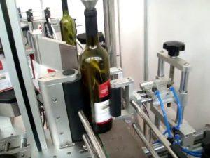máquina de etiquetas automática de alta velocidade com dupla face e garrafa redonda