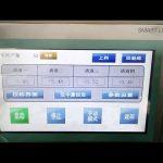 20l de alta qualidade pesando máquina de enchimento de azeite