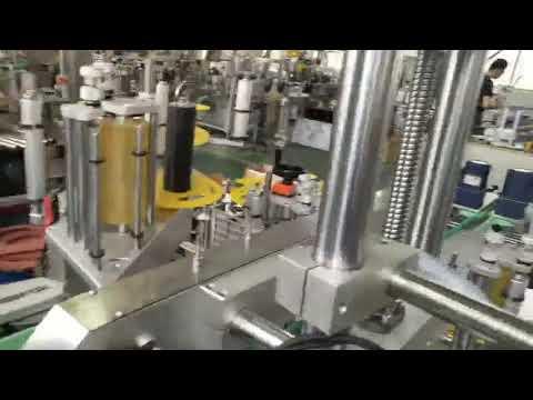 máquina de etiquetas automática autoadesiva da etiqueta do frasco de plástico e de vidro