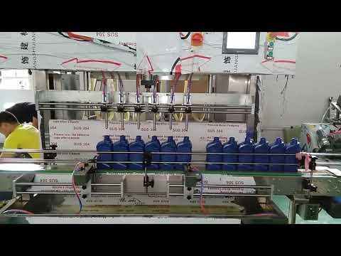 máquina de enchimento automática do óleo de motor do lubrificante 5000ml de China para a indústria automóvel