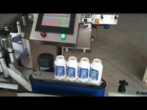 auto etiqueta redonda máquina de etiquetas medicina